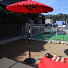 レンタル 茶道 抹茶 傘 野点傘