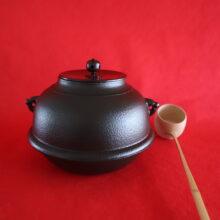 レンタル お茶 抹茶 窯 慎形窯